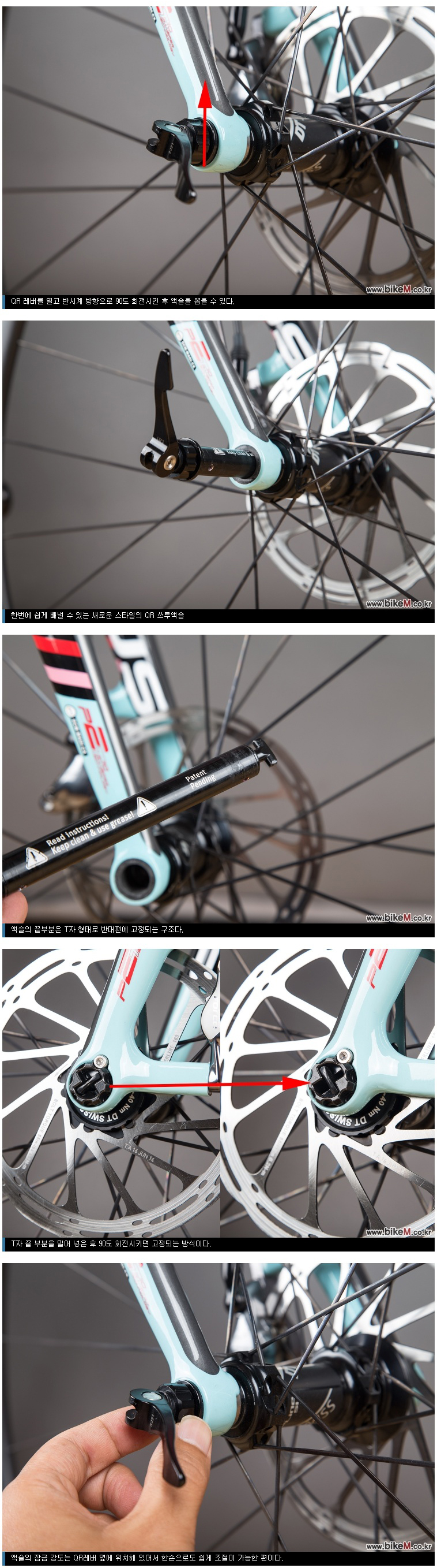 bikem_co_kr_20150709_101702.jpg