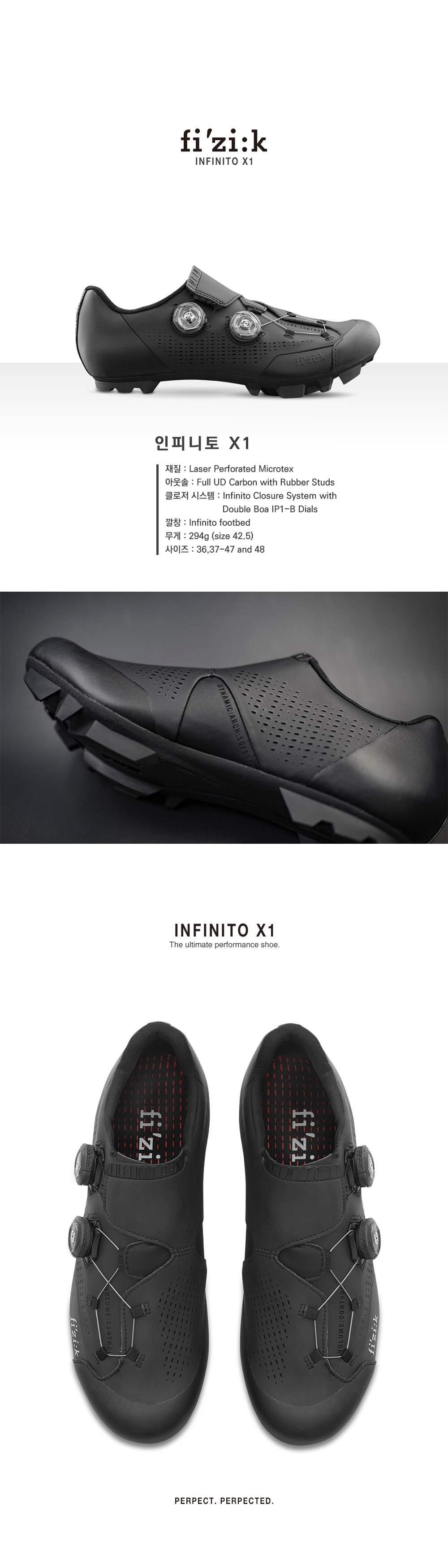 인피니토 x1.jpg