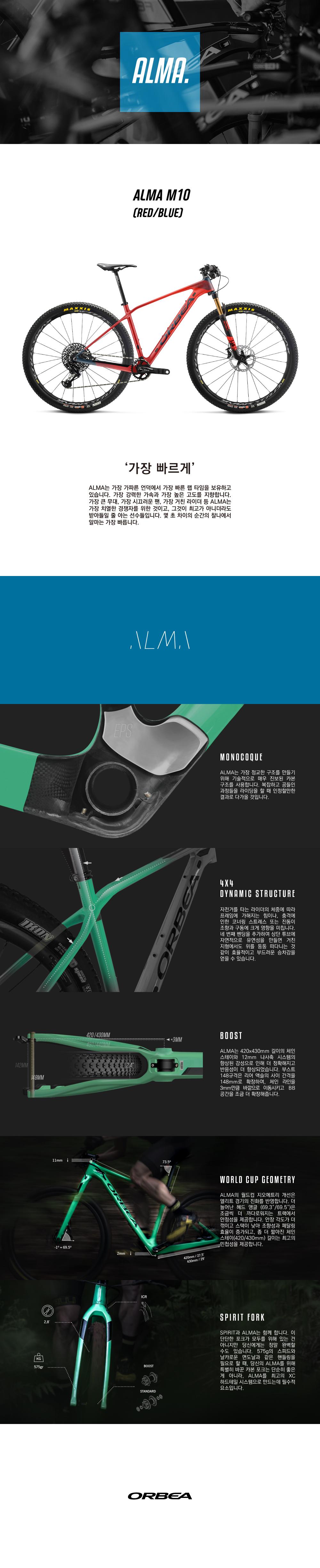 ALMA-M10-REDBLUE.jpg