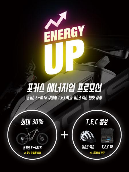 ENERGYUP_450_600.jpg